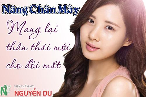 banner-treo-chan-may-la-gi-1
